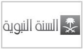 sl-saudi-sunnah